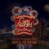 池田美優 10月24日開催の第12回GirlsAward2015AUTUMN/WINTER出演決定