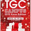 池田美優 12月19日開催のTGC CAMPUS 2015出演決定