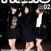 池田菜々 表紙「FRUiTS2月号」12月22日発売