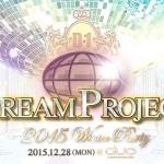 石川千裕、大塚愛里、12月28日開催のD1 DREAN PROJECT出演決定