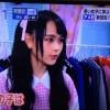 池田菜々 ABC朝日放送 おはよう朝日 土曜日です♪1/16分出演