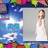 池田美優、池田菜々 3月22日開催のSCHOOLUM JAPAN出演決定
