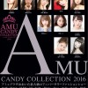 池田美優 4/16アミュプラザ大分にてAMU CANDY COLLECTIONにゲスト出演決定