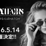 池田菜々 5月14日開催 FASHION LEADERS出演決定