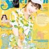 池田菜々 「Seventeen 8月号」7月1日発売
