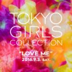 池田美優  TOKYO GIRLS COLLECTION』出演決定!!