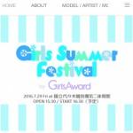 池田美優、池田菜々 Girls Summer Festival by GirlsAward出演決定