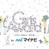 池田美優 GirlsAward 2016 AUTUMN/WINTER 出演決定