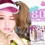SGMモデル総出演! メイクソフトウェア プリントシール機『Hello 80s(ハロー エイティーズ)』 3月9日に登場 !