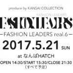 北澤舞悠 FASHION LEADERS出演決定!!
