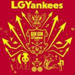大塚愛里「GIN GIN LGYankees!!!!!!!」2月15日発売!!