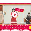 池田菜々 FUJIFILM WEB動画出演!!