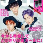 北澤舞悠「JELLY」7月号 5月17日発売!!