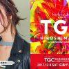北澤舞悠 12月9日(土)開催『TGC広島2017』出演決定!!