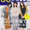 北澤舞悠「GU×JELLY BOOK Vol.3」10月31日発売!!