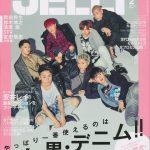 北澤舞悠「JELLY」2月号 12月17日発売!!
