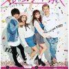 中野恵那(ちゃんえな)SHIBUYA109 『超シブヤ祭』 イメージモデル決定!