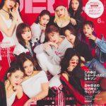 北澤舞悠「JELLY」6月号 4月17日発売!!