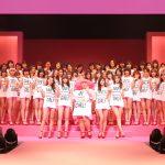 大塚愛里(あいにょん)中野恵那(ちゃんえな) TGCキレイモステージ出演!