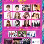 中野恵那(ちゃんえな) 8月26日(日)『SPINNS FES』 出演決定!!