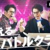 大塚愛里(あいにょん)10/11  abemaTV『買えるバトルクラブ』出演決定!