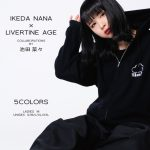 池田菜々(ななちゃむ)11/21(水)〜『LIVERTINE AGE』コラボパーカー発売!