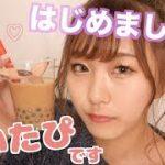山田麗華(れいたぴ)公式ユーチューブチャンネル開設!