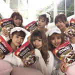 山田麗華 市川莉乃 ケロッグ ハーシーチョコビッツ「恋バナにはチョコビッツ!」動画出演!!