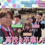 市川莉乃(りのちぃ)がAbemaTV「イマっぽTV」に出演!!