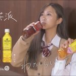 山田麗華 AbemaCM 『午後の紅茶』出演!