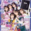 中野恵那(ちゃんえな)山田麗華(れいたぴ)「Popteen」10月号 8月30日発売!
