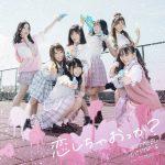 山田麗華(れいたぴ)みぎてやじるしひだりてはーとデビュー曲「恋しちゃおっか?」AWA、LINE MUSICにてリアルタイムランキング1位獲得!