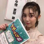 中野恵那(ちゃんえな)Eテレ 『#ジューダイ』出演決定!