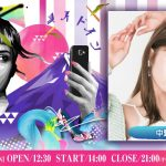 中野恵那(ちゃんえな)3/1『KANSAI COLLECTION 2020SS』出演決定!