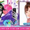 山田麗華(れいたぴ)3/1『関西コレクション2020SS』出演決定!