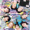 権隨玲(れあぱぴ)樽井みか(みかん)9/1発売『Popteen10月号』掲載!