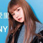 大塚愛里(あいにょん.)コラボレーションモデル「Ze  enyTM Lights × 大塚愛里」予約販売 開始!