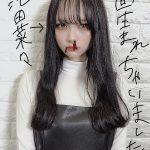 10/25『池田菜々22回生まれちゃいました(笑)』オンラインイベント開催!