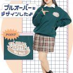 樽井みか(みかん)『Cupop School』とのコラボアイテム発売開始!