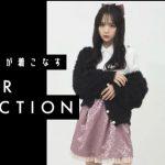 池田菜々10/25 ハニーサロン公式通販 ストライプクラブにて特設ページがオープン!
